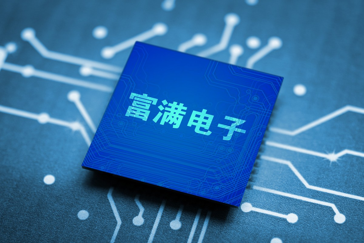 The stock price of Fuman Electronics has soared: How long can the chip concept stocks be popular?
